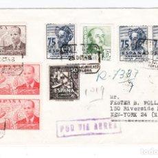 Sellos: SOBRE BARCELONA A NEW YORK 1948 LLEGADA. Lote 210646435