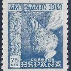 Sellos: EDIFIL 963 AÑO SANTO COMPOSTELANO 1943-1944. MLH.. Lote 210690421