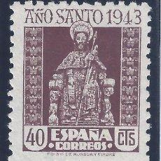 Sellos: EDIFIL 962 AÑO SANTO COMPOSTELANO 1943-1944. MLH.. Lote 210690529