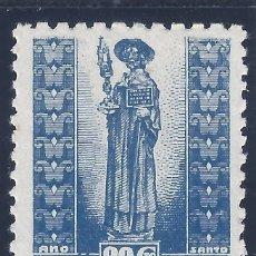 Sellos: EDIFIL 961 AÑO SANTO COMPOSTELANO 1943-1944. MH *. Lote 210690652