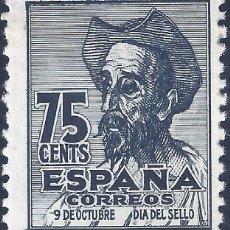 Sellos: EDIFIL 1013 CENTENARIO DEL NACIMIENTO DE CERVANTES 1947 (VARIEDAD...1013T Y 1013M). MNH **. Lote 210718155