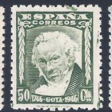Sellos: EDIFIL 1005-1007 II CENTENARIO DEL NACIMIENTO DE GOYA 1946 (SERIE COMPLETA). MNH **. Lote 210794621