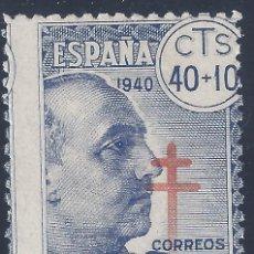 Sellos: EDIFIL 938 PRO TUBERCULOSOS 1940 (VARIEDAD...CRUZ DESPLAZADA A LA IZQUIERDA). LUJO. MNH **. Lote 210837975