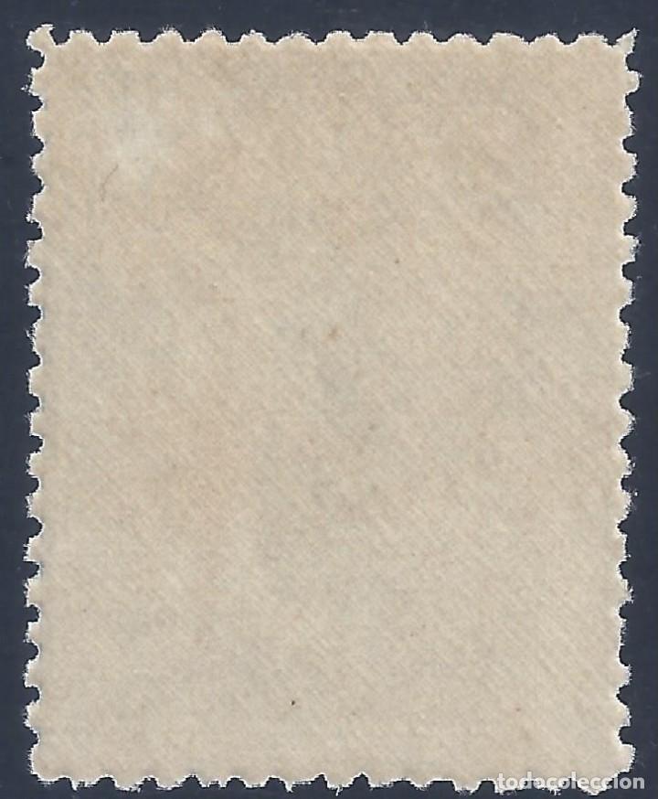 Sellos: EDIFIL 938 PRO TUBERCULOSOS 1940 (VARIEDAD...CRUZ DESPLAZADA A LA IZQUIERDA). LUJO. MNH ** - Foto 2 - 257328435