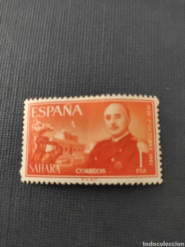 ESPAÑA FRANCO RIO MUNI GENERALISIMUS FRANCO VISITA RARO SELLO 1961 COMO NUEVO NUNCA CON BISAGRAS (Sellos - España - Estado Español - De 1.936 a 1.949 - Nuevos)