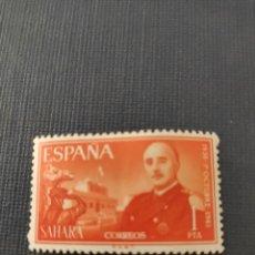 Sellos: ESPAÑA FRANCO RIO MUNI GENERALISIMUS FRANCO VISITA RARO SELLO 1961 COMO NUEVO NUNCA CON BISAGRAS. Lote 210958460