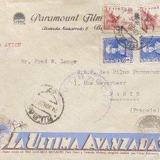 Sellos: ESPAÑA, CARTA CIRCULADA EN EL AÑO 1939. Lote 211277294