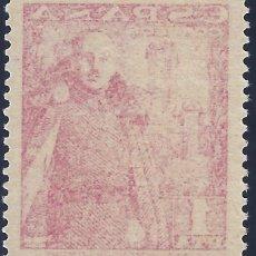 Sellos: EDIFIL 1032AIC GENERAL FRANCO Y CASTILLO DE LA MOTA 1948 (VARIEDAD...CALCADO AL REVERSO). MNH **. Lote 211429271