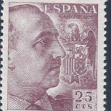 Sellos: EDIFIL 1048A GENERAL FRANCO 1950. CENTRADO DE LUJO. AUTÉNTICO. VALOR CATÁLOGO: 80 €. MNH **. Lote 211458976