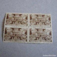 Sellos: BARCELONA 1945 AYUNTAMIENTO EDIFIL Nº 69**, BLOQUE DE CUATRO,B-4. Lote 211464786