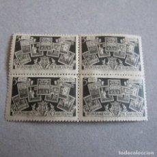 Sellos: BARCELONA 1945 AYUNTAMIENTO EDIFIL Nº 70**, BLOQUE DE CUATRO,B-4. Lote 211464927