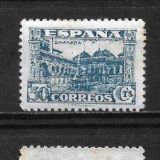 Sellos: ESPAÑA 1936 EDIFIL 809 ** NUEVO - 1/60. Lote 211492847