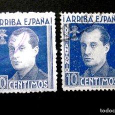 """Sellos: """"ARRIBA ESPAÑA"""", """"JOSÉ ANTONIO"""", DOS SELLOS USADOS, 10 CÉNTIMOS.. Lote 211675310"""