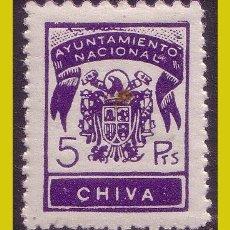 Sellos: SELLOS MUNICIPALES, CHIVA, VALENCIA, 5 PTAS VIOLETA * *. Lote 211729471