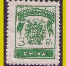 Sellos: SELLOS MUNICIPALES, CHIVA, VALENCIA, 3 PTAS VERDE * *. Lote 211729604