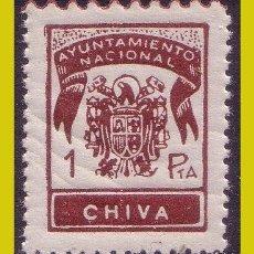 Sellos: SELLOS MUNICIPALES, CHIVA, VALENCIA, 1 PTA CASTAÑO ROJO * *. Lote 211729674