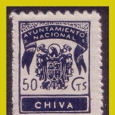 Sellos: SELLOS MUNICIPALES, CHIVA, VALENCIA, 50 CTS AZUL NEGRO * *. Lote 211729709