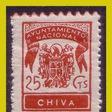 Sellos: SELLOS MUNICIPALES, CHIVA, VALENCIA, 25 CTS CARMÍN * *. Lote 211729733