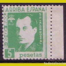 Sellos: VIÑETA JOSÉ ANTONIO PRIMO DE RIVERA, 5 PTAS VERDE * * NO CATALOGADA. Lote 211729918