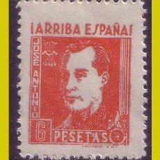Sellos: VIÑETA JOSÉ ANTONIO PRIMO DE RIVERA, 6 PTAS ROJO * * NO CATALOGADA. Lote 211729929