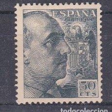 Sellos: ESPAÑA.- SELLO Nº 1053 NUEVO SIN CHARNELA EN PAPEL CARTON ( NO CATALOGADO). Lote 211902197