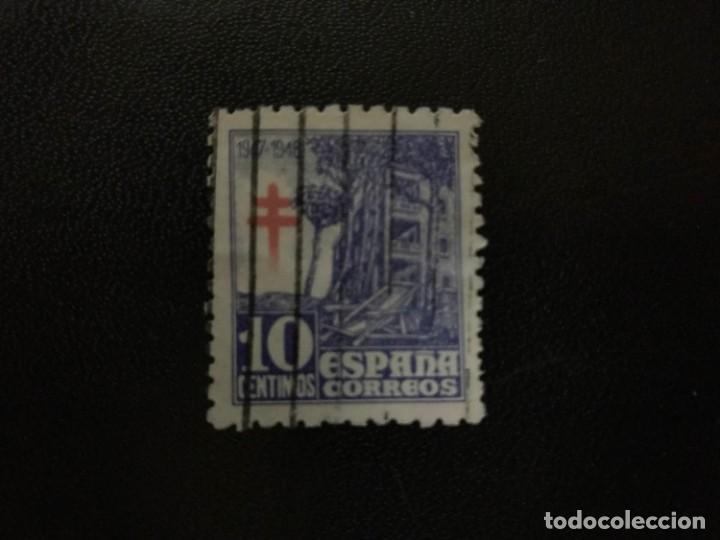 ESPAÑA 1947 - EDIFIL NRO. 1018 - PRO TUBERCULOSOS - USADO (Sellos - España - Estado Español - De 1.936 a 1.949 - Usados)