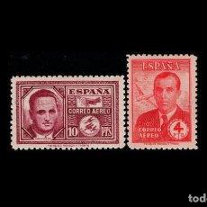 Sellos: ESPAÑA - 1945 - EDIFIL 991/992 - SERIE COMPLETA - CENTRADOS - MH* - NUEVOS - MARQUILLADO.. Lote 212109126