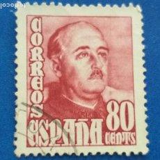 Sellos: USADO. AÑO 1948- 1950. EDIFIL 1023. GENERAL FRANCO.. Lote 212168890