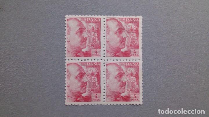 ESPAÑA- 1940-45 - EDIFIL 933 - BLOQUE DE 4 - MNH**/* - NUEVOS - DENTADO GRUESO - VALOR CATALOGO 366€ (Sellos - España - Estado Español - De 1.936 a 1.949 - Nuevos)