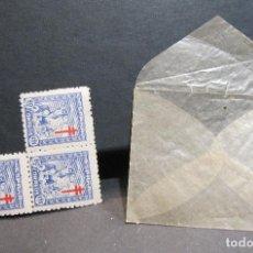 Sellos: TRES SELLOS 1944 - 1945. SIN USAR. PROTUBERCULOSOS. CADA UNO 2,8 X 2,5 CM. Lote 212837226