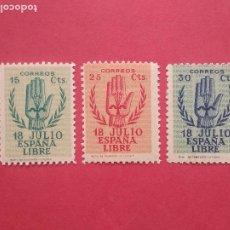 Timbres: 3 SELLOS NUEVOS EDIFIL 851 852 853 AÑO 1938 18 JULIO ESPAÑA LIBRE , CON GOMA ORIGINAL Y SIN OXIDO. Lote 213005285