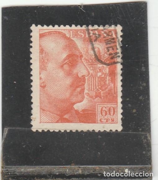 ESPAÑA 1948 - EDIFIL NRO. 1054 - USADO - (Sellos - España - Estado Español - De 1.936 a 1.949 - Usados)