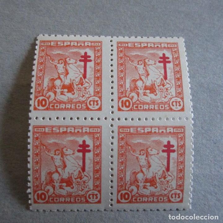 ESPAÑA 1944, EDIFIL Nº 984**, PRO TUBERCULOSOS, BLOQUE-4 (Sellos - España - Estado Español - De 1.936 a 1.949 - Nuevos)