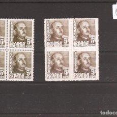 Sellos: SELLOS DE ESPAÑA AÑO 1948 FRANCO SELLOS NUEVOS EN BLOQUE DE 4 , VARIEDAD DE COLOR. Lote 213497152