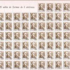 Sellos: SELLOS DE ESPAÑA AÑO 1948 GENERAL FRANCO , PLIEGO 100 SELLOS Nº 1020. Lote 213497400