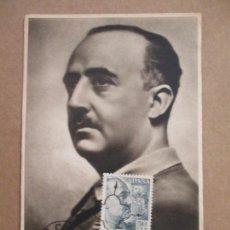 Selos: MATASELLO ESPECIAL 1950 FRANCO MADRID. Lote 213545711