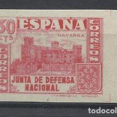Sellos: JUNTA DE DEFENSA 1937 EDIFIL 808 NUEVO* VALOR 2002 CATALOGO 9.50 EUROS SIN DENTAR. Lote 213558422