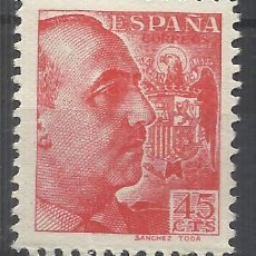 Sellos: FRANCO 1939 EDIFIL 871 NUEVO* VALOR 2018 CATALOGO 2.55 EUROS. Lote 213562467