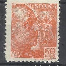 Francobolli: FRANCO 1939 EDIFIL 873 NUEVO* VALOR 2018 CATALOGO 4.40 EUROS. Lote 213562648