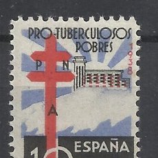 Sellos: PRO TUBERCULOSOS 1938 EDIFIL 866 NUEVO** VALOR 2018 CATALOGO 18 EUROS. Lote 213563076