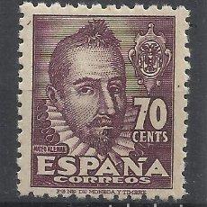 Sellos: MATEO ALEMAN 1948 EDIFIL 1036 NUEVO** VALOR 2018 CATALOGO 5.30 EUROS. Lote 213563873