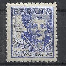 Sellos: SAN JUAN DE LA CRUZ 1942 EDIFIL 956 NUEVO** VALOR 2018 CATALOGO 4.20 EUROS. Lote 213564200
