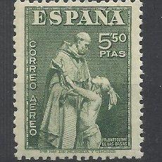 Sellos: FRAY BARTOLOME DE LAS CASAS 1946 EDIFIL 1004 NUEVO** VALOR 2018 CATALOGO 7.50 EUROS. Lote 213564898