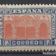 Sellos: AÑO COMPOSTELANO 1937 EDIFIL 835 NUEVO** VALOR 2018 CATALOGO 78.- EUROS. Lote 213565241
