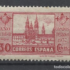 Sellos: AÑO COMPOSTELANO 1937 EDIFIL 834 NUEVO** VALOR 2018 CATALOGO 26.50 EUROS. Lote 213565470