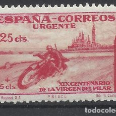 Sellos: PILAR URGENTE 1940 EDIFIL 903 NUEVO** VALOR 2018 CATALOGO 12.- EUROS. Lote 213566107