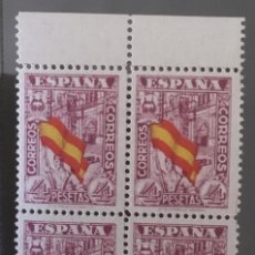 Sellos: 1936-ESPAÑA EDIFIL 812 MNH** CATEDRAL DE MÁLAGA BLOQUE DE 4 - SELLOS NUEVOS SIN CHARNELA -. Lote 213631382