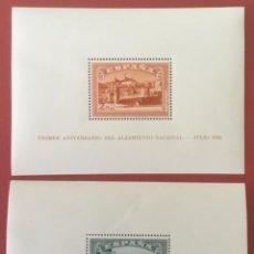 Francobolli: 1937-ESPAÑA EDIFIL 836/37 MNH** I ANIVERSARIO ALZAMIENTO NACIONAL - HB NUEVOS SIN CHARNELA -. Lote 213639871