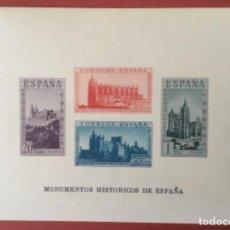 Francobolli: 1938-ESPAÑA EDIFIL 848 MNH** MONUMENTOS HISTÓRICOS - HOJA BLOQUE NUEVA SIN CHARNELA SIN DENTAR-. Lote 213641267