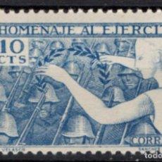 Sellos: ESPAÑA 887** - AÑO 1939 - HOMENAJE AL EJERCITO. Lote 244781615